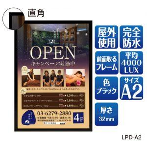 LPD-A2