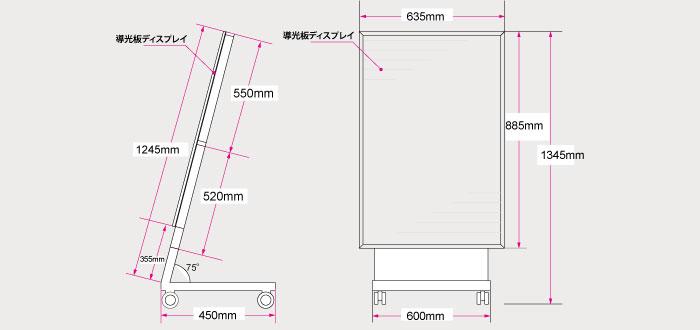LEDパネルスタンド03