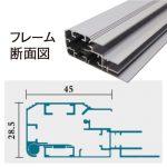 SFSL003-3--A1