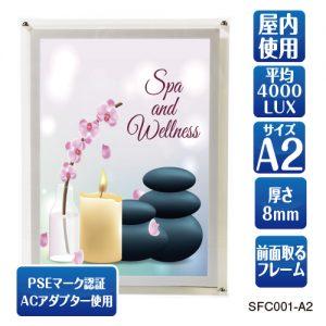 SFC001-A2